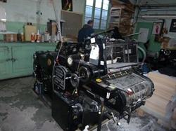 Изображение 1 красочная офсетная машина HEIDELBERG KORA