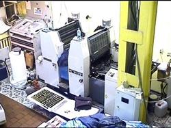 Изображение 2 красочная офсетная машина RYOBI 522-HX