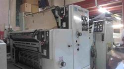 Изображение 4 красочная офсетная машина AURELIA 500-4-P