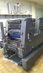 Изображение 4 красочная офсетная машина HEIDELBERG GTO-52-4