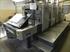 Продается б/у 4 красочная офсетная машина KOMORI SPICA-429P