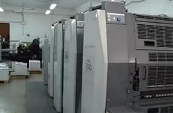 Изображение 4 красочная офсетная машина RYOBI 754