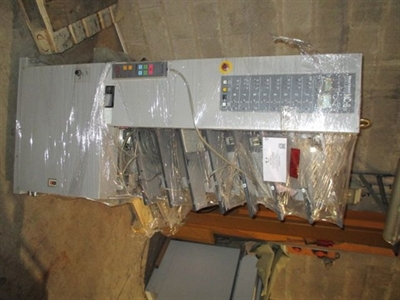 Изображение Листоподборочная машина HORIZON MC-8