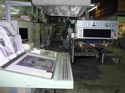 Изображение 4 красочная офсетная машина AURELIA 704