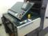 Продается б/у 4 красочная офсетная машина KOMORI L420