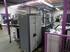 Продается б/у 4 красочная офсетная машина KOMORI L428