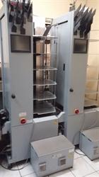 Изображение Листоподборочная машина HORIZON VAC-60