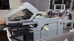 Изображение Фальцевальная машина HORIZON AFC-564-AKT