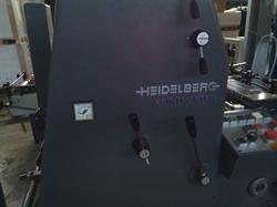 Изображение 1 красочная офсетная машина HEIDELBERG GTO-52-1