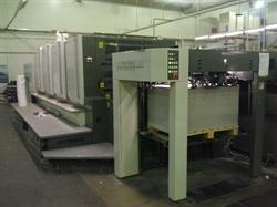 Изображение 4 красочная офсетная машина KOMORI LS440