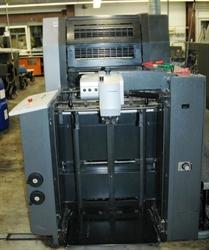 Изображение 5 красочная офсетная машина HEIDELBERG SM-52-5-LX