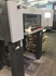 Продается б/у 4 красочная офсетная машина Heidelberg SX 74-4H