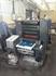 Продается б/у 4 красочная офсетная машина Heidelberg SM52-4