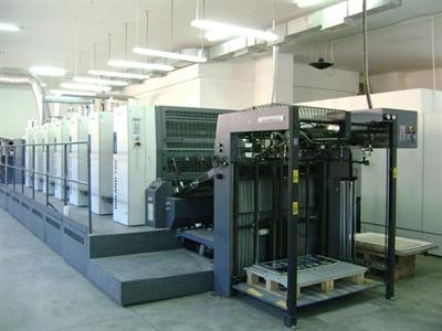 Изображение 6 красочная офсетная машина Roland 706 3 BLV HiPrint