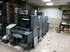 Продается б/у 4 красочна офсетная машина Heidelberg SM52-4 Anicolor