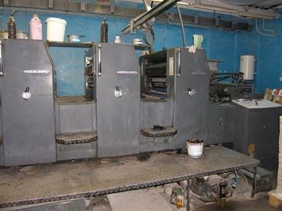 Изображение 4 красочная офсетная машина Heidelberg PM74-4