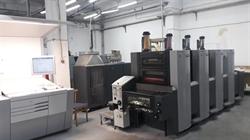 Изображение 4 красочная офсетная машина Heidelberg Anicolor  SX52-4