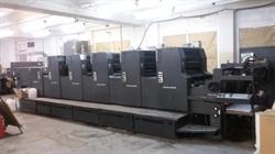 Изображение 5 красочная офсетная машина Heidelberg MOFP+L