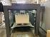 Продается б/у 4 красочная офсетная машина Heidelberg SM 102-4L