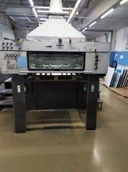 Изображение 4 красочная офсетная машина Heidelberg SM 102-4SE