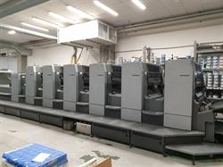 Изображение 6 красочная офсетная машина Heidelberg CD 102-6LX2