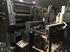 Продается б/у 2  красочная офсетная машина Heidelberg SORMZ