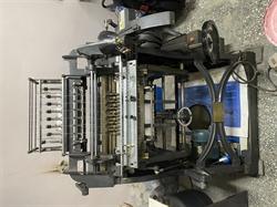 Изображение Ниткошвейная машина SX-01