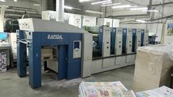 Изображение 5 красочная офсетная машина KBA 74-5